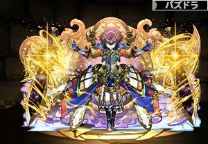 4736創始の天央神・アメノミナカヌシ