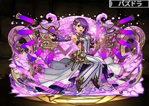 4739紫命の霊央神・カミムスビ