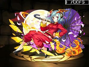 4781橙龍契士・サリア&神楽衣装