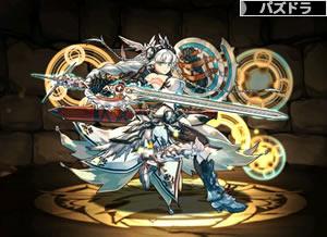 4835白鳥の戦姫神・ヴァルキリー -CIEL-