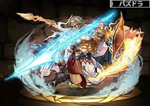 4837神空の全能神・ゼウス -GIGA-