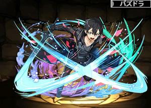 4856黒の剣士・キリト