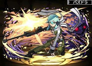 4865冥界の女神・シノン