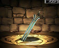 4885無銘の剣
