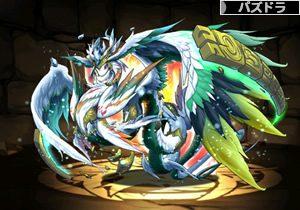4906純翼の石蛇龍・ケツァルコアトル
