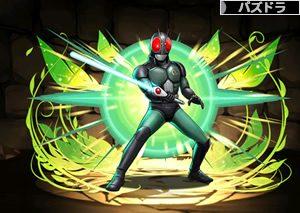 4911仮面ライダーBLACK RX