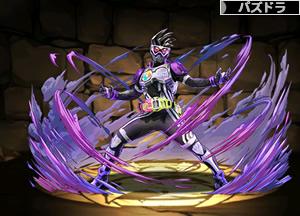 4939仮面ライダーゲンム