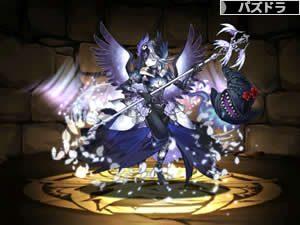 5033冥華の大魔女・リーチェ