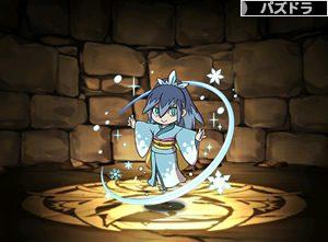 4955ふぶき姫