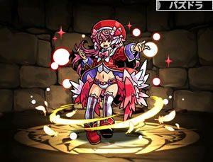 5048紅玉姫ルビー
