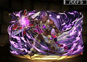 宙剣の天王神・ウラノス