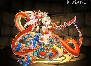 5132- 紅蓮華の女帝・エキドナ -SARA-