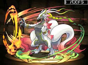 5175桜炎龍・クンプー
