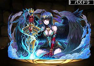 5063呪剣の溟手神・ネヴァン