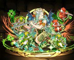 5333優美の笛龍楽士・エファ