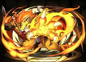 5316超新龍・トラゴン
