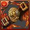 5453古代ローマの黄金のベルト