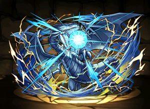 5800青眼の白龍
