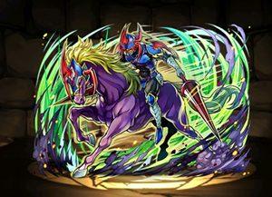 5806暗黒騎士ガイア