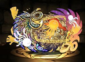 5931極醒の天陽神・アテン