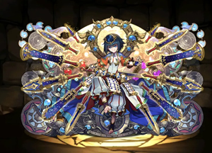 5932極醒の天央神・アメノミナカヌシ