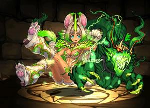 6046樹鎖の魔女・チャコル
