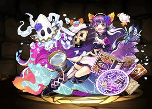 6151溟華の魔女・ポンノ