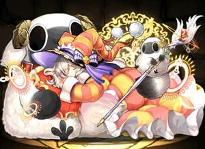 6152寝床の大魔女・レムゥ