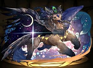 6521静夜龍・シェヘラザード=ドラゴン