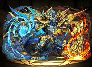 6877創壊神・ブラフマー=ドラゴン