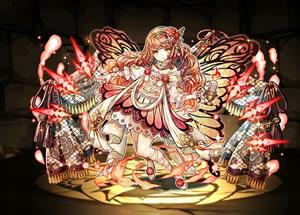7027信愛の蝶女神・プリシラ