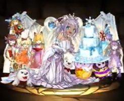 7382冷刀の花嫁・ユウリ