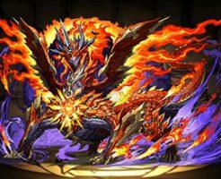 7492惑乱神・エリス=ドラゴン